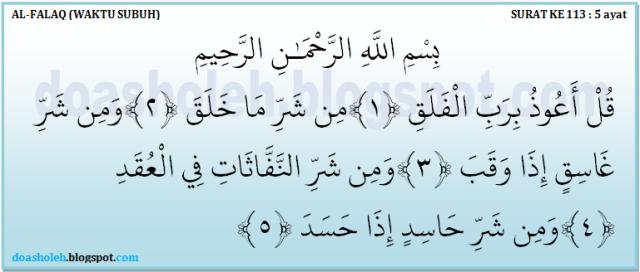 Al Falaq Waktu Subuh Makkiyah Hendy4977